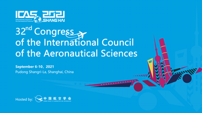 32 rd ICAS Congress in Shanghai China